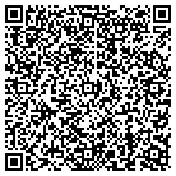 QR-код с контактной информацией организации Дикан Торговый дом, ТОО