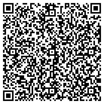 QR-код с контактной информацией организации Пкс, ТОО