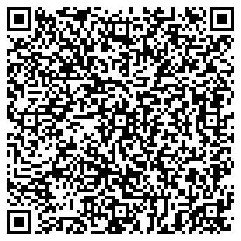 QR-код с контактной информацией организации Омар Group, ТОО