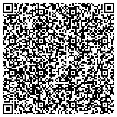 QR-код с контактной информацией организации МеханЭнергоКомплект, ТОО
