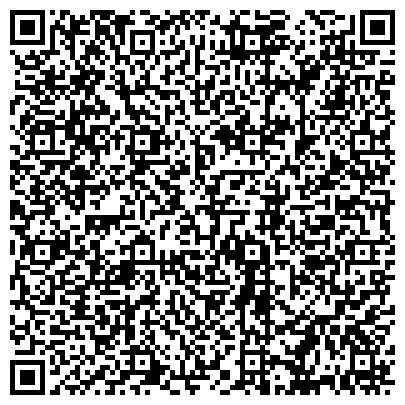 QR-код с контактной информацией организации Almaty Trade & Management Consulting (Алматы трейд мэнэджмент консалтинг), ТОО