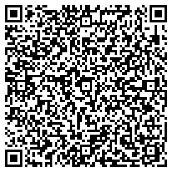 QR-код с контактной информацией организации Уали-Мар Сервис, ТОО