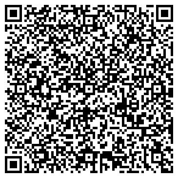 QR-код с контактной информацией организации TBN-WEST (ТБН-Уэст), TOO