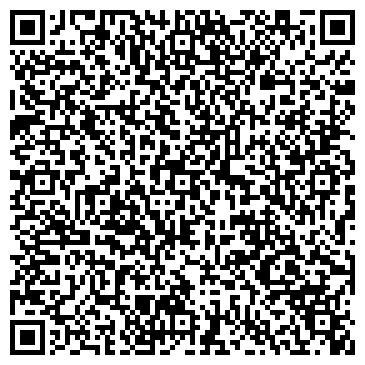 QR-код с контактной информацией организации Ориентал Компани лтд, ТОО