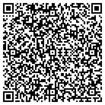 QR-код с контактной информацией организации Эпицентр К, ТОО