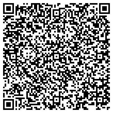 QR-код с контактной информацией организации LiRa Company (лира компани), ТОО