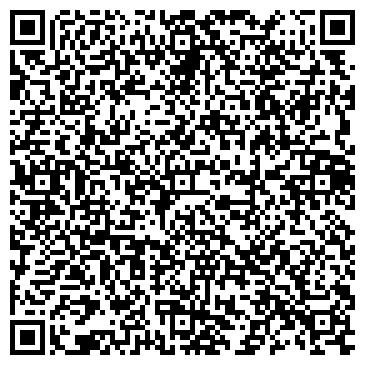 QR-код с контактной информацией организации Бара Сервис, ТОО