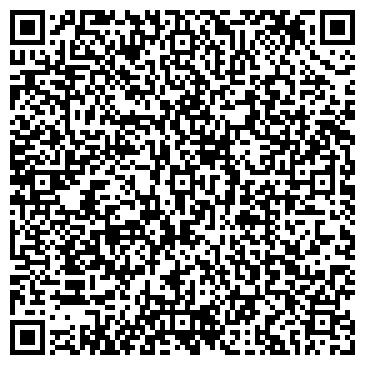 QR-код с контактной информацией организации Физик, ТОО производственная компания