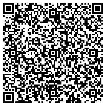 QR-код с контактной информацией организации Жiгер астана см, ТОО