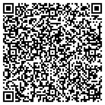 QR-код с контактной информацией организации РУСАЯ КОСА