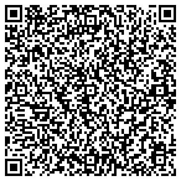 QR-код с контактной информацией организации Дереуснаб, ТОО