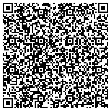QR-код с контактной информацией организации Стандарт УК, ТОО