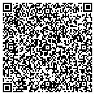 QR-код с контактной информацией организации ARK company (АРК компани), ТОО