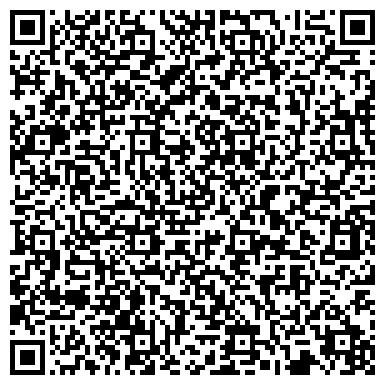 QR-код с контактной информацией организации КровТрейд Костанай, ТОО