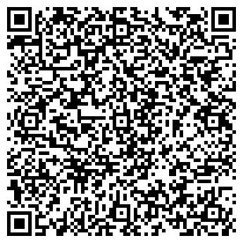 QR-код с контактной информацией организации Ана-тас, ТОО