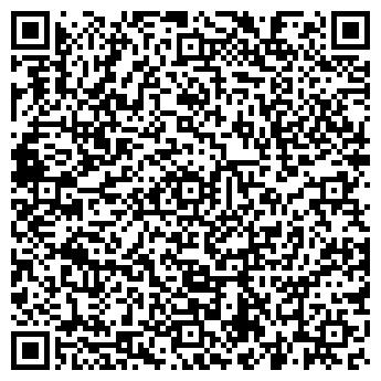 QR-код с контактной информацией организации Uali Oil (Уали Оил), ТОО