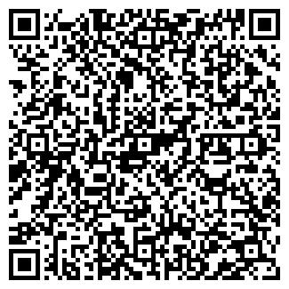 QR-код с контактной информацией организации Кималайн, ТОО