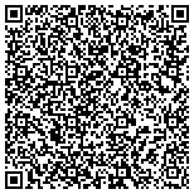 """QR-код с контактной информацией организации Укргосуголь/ """"UkrGosCoal"""" Company"""