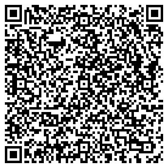 QR-код с контактной информацией организации Компания Шахтер