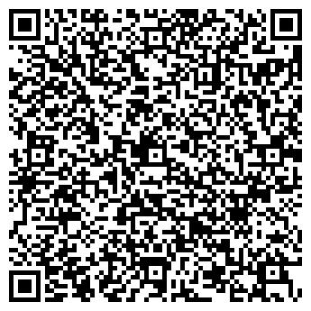 QR-код с контактной информацией организации coalman