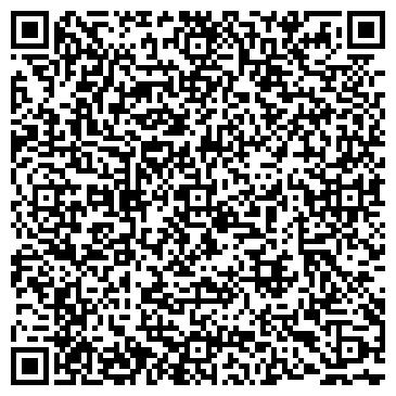 """QR-код с контактной информацией организации ООО """"Торговый Дом """"Антрацит"""""""