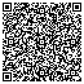 QR-код с контактной информацией организации Уголь трэйд5
