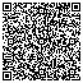QR-код с контактной информацией организации Общество с ограниченной ответственностью Био-Юник