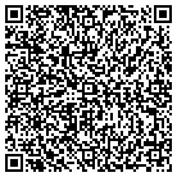 QR-код с контактной информацией организации ПП ''РОМАН''