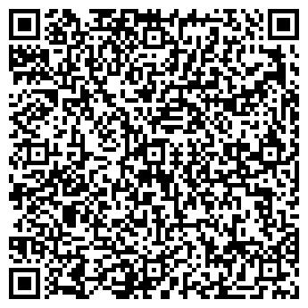 QR-код с контактной информацией организации КВАДРА ГРУПП