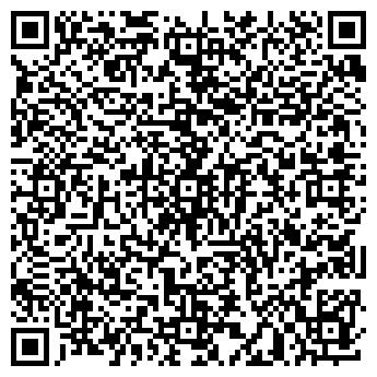 QR-код с контактной информацией организации «КФ Торекс плюс»