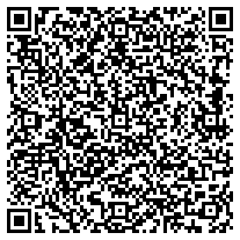 """QR-код с контактной информацией организации ЧП """"Прохоренко"""""""