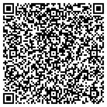 QR-код с контактной информацией организации ООО «ТПК «СЛОБОДА»