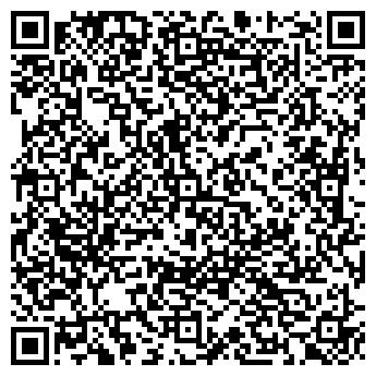"""QR-код с контактной информацией организации Общество с ограниченной ответственностью ООО """"Гринеджи"""""""