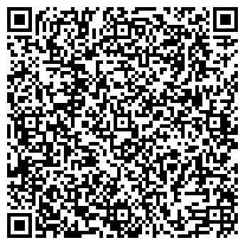 """QR-код с контактной информацией организации ООО """"Макуглересурс"""""""
