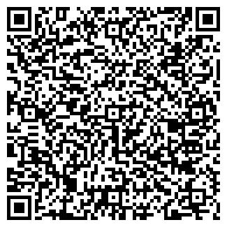 QR-код с контактной информацией организации Кооператив АА Никa