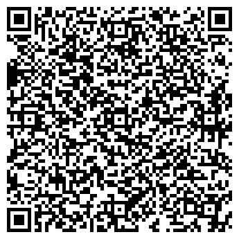 """QR-код с контактной информацией организации ТзОВ""""ЕКО-Пелет"""""""