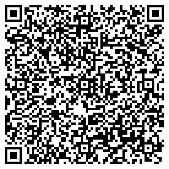 QR-код с контактной информацией организации ЧП Амбрикс