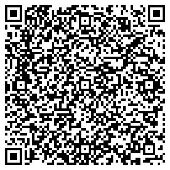 QR-код с контактной информацией организации ООО Камирал
