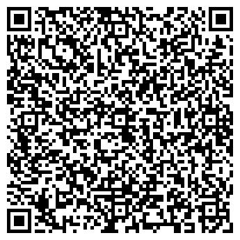 QR-код с контактной информацией организации ООО «Эко Энерго ресурс»