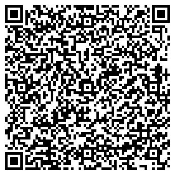 QR-код с контактной информацией организации Ельсон С.А. ФОП, Субъект предпринимательской деятельности