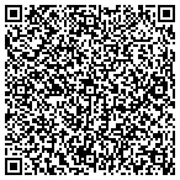 QR-код с контактной информацией организации TAU TOOLS (Тау Тулс), ТОО
