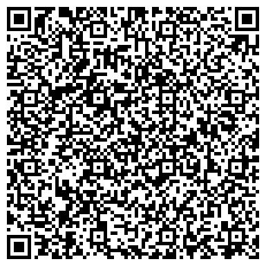 QR-код с контактной информацией организации Best union (Бест юнион), ТОО