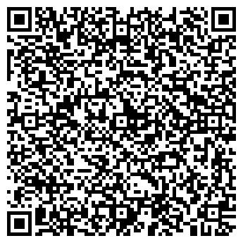 QR-код с контактной информацией организации Акимбеков, ИП