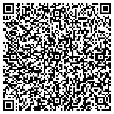 QR-код с контактной информацией организации GEBS (ГЕБС), торговая компания, ТОО