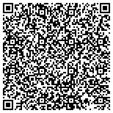 QR-код с контактной информацией организации Ная-Тон, ТОО