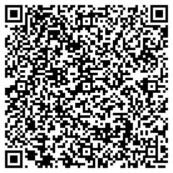 QR-код с контактной информацией организации чп Белоус