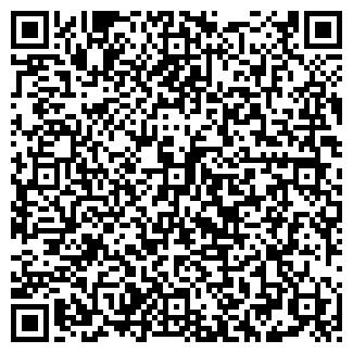 QR-код с контактной информацией организации РОМУС