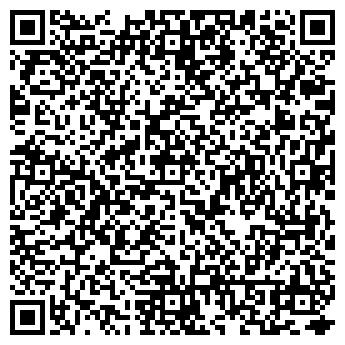 QR-код с контактной информацией организации ФХ Фисун