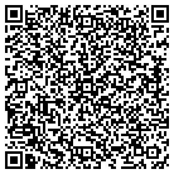 QR-код с контактной информацией организации ООО «Дом Сфера»