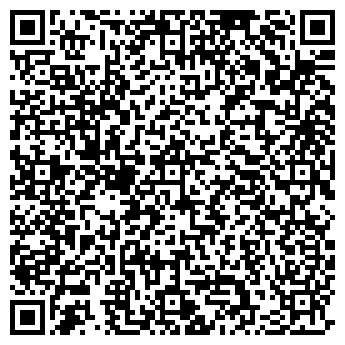QR-код с контактной информацией организации ФОП Руса Е. Г.